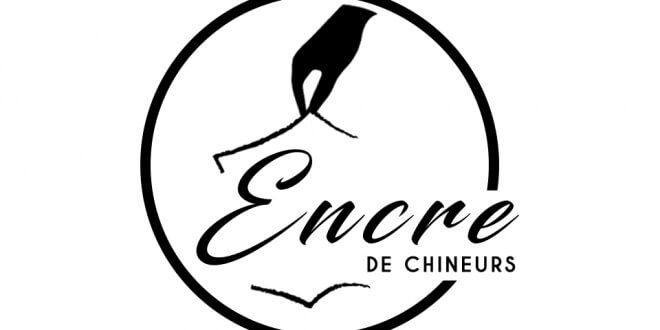 Encre de Chineurs #6 – Beatmakers
